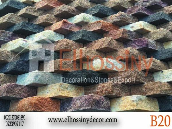 حجر طبيعي – رملي