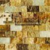 حجر طبيعي رخامي – كرارة و بريشيا وامباردور
