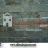 حجر طبيعي - واجهات خارجية - ميلي براون
