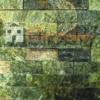 حجر طبيعي ورخامي – أخضرهندي