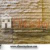 حجر طبيعي - واجهات خارجية - هاشمي مسطر