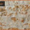 حجر طبيعي - واجهات خارجية - جلاله