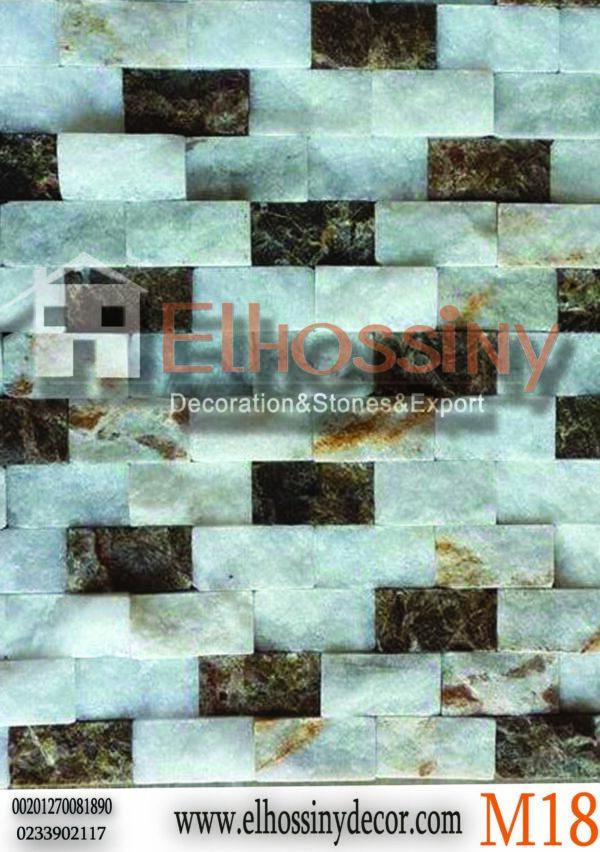 حجر طبيعي -كراره وامباردور