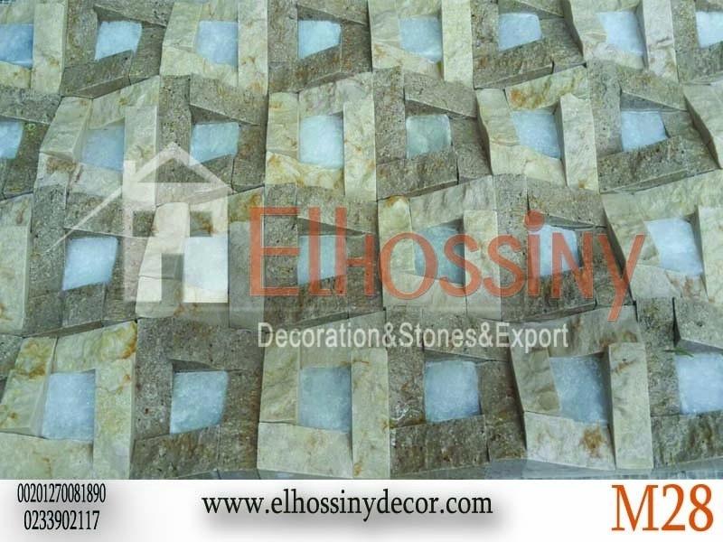 حجر طبيعي - كرارة وجلاله وتريستا