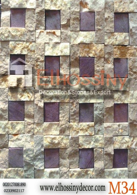 حجر طبيعي رخامي - جلاله ورملي