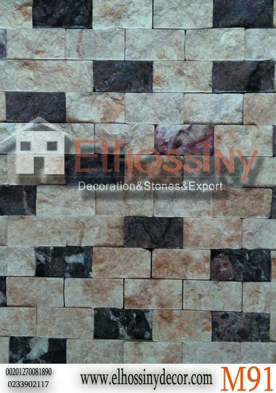 حجر طبيعي رخامي - امباردور وجلالة