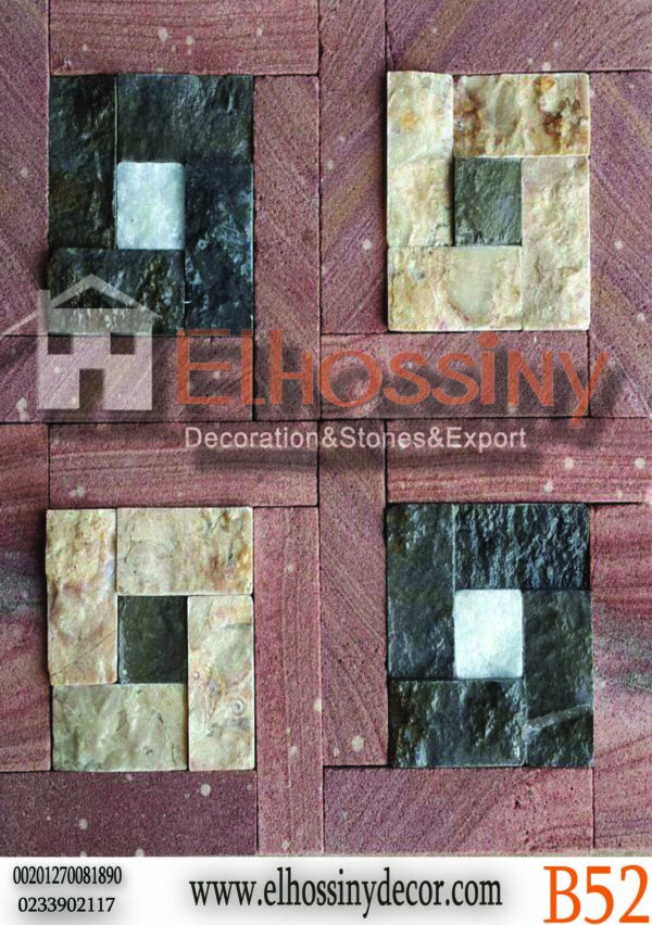 حجر طبيعي ورخامي – كرارة وبريشيا ورملي وميلي براون