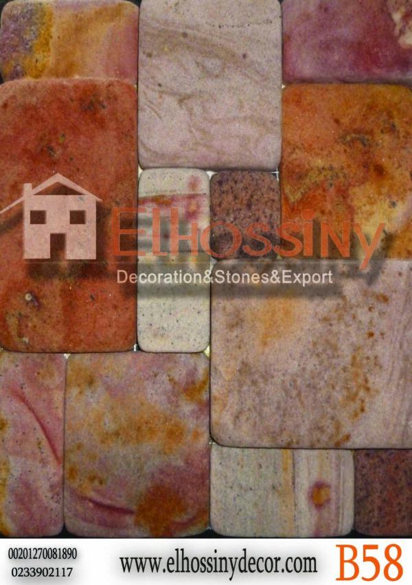 حجر طبيعي ورخامي – رملي
