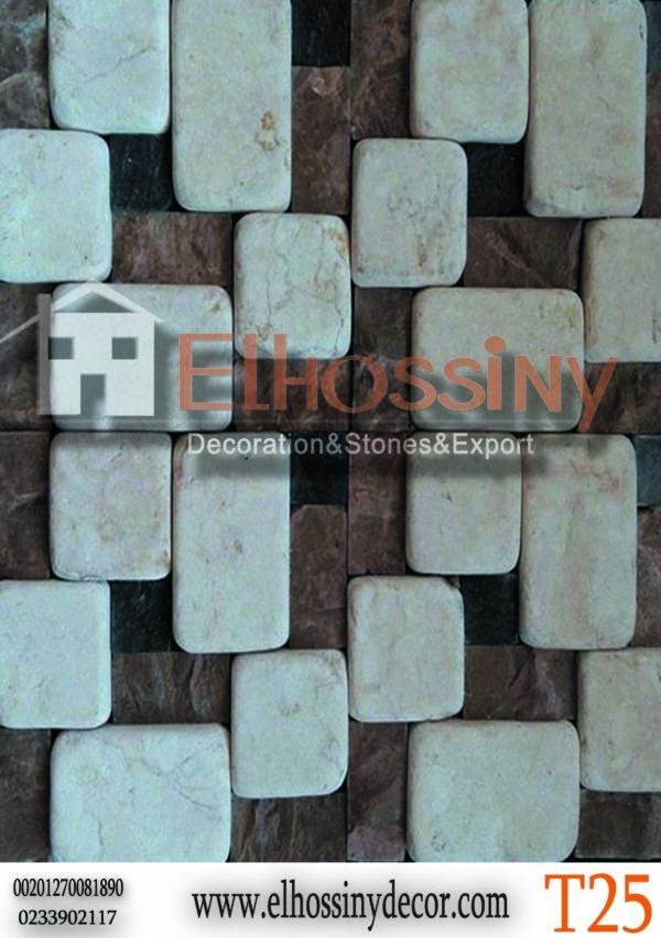حجر طبيعي رخامي -جلاله وميلي براون وامباردور