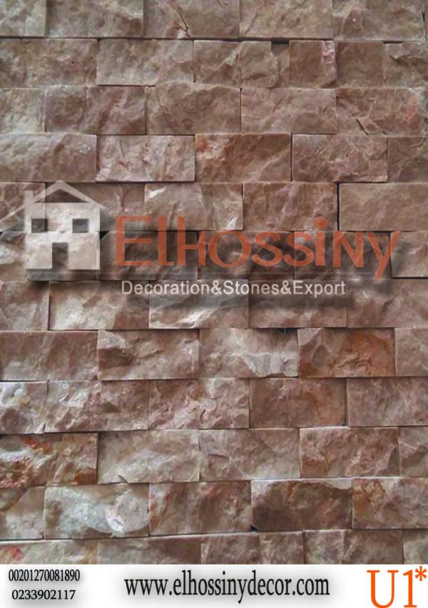 حجر طبيعي ورخامي –امباردور